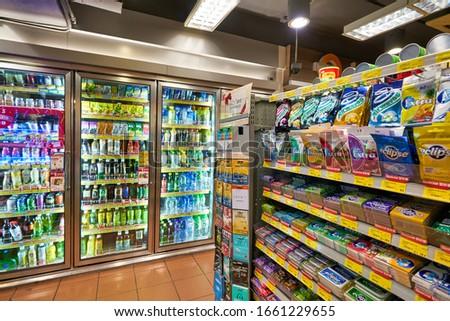 HONG KONG, CHINA - CIRCA JANUARY, 2019: interior shot of Circle K store in Hong Kong. Circle K Stores Inc. is an international chain of convenience stores. #1661229655