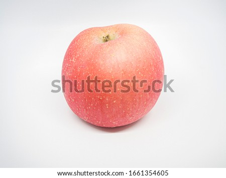 Fresh fuji Apple isolated on white gray background. Red apple isolated on white gray background. #1661354605