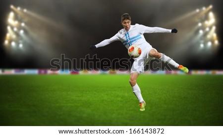 Soccer player of Leicester City FC - Andrej Kramari?
