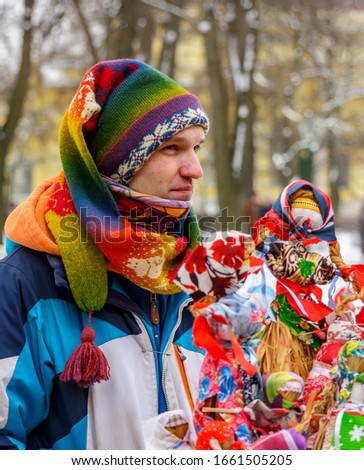Rabbit Island. St. Petersburg. Russia. 03/01/2020. Celebration of Maslenitsa on the territory of the Peter and Paul Fortress in St. Petersburg. #1661505205