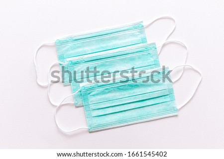 Health Facemask for preventing coronavirus.  Royalty-Free Stock Photo #1661545402