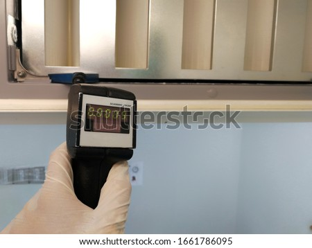 Soft Focus to Scanning of HEPA Filter for leaks - Integrity testing of HEPA filters #1661786095