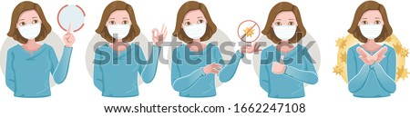 Women wearing protective medical mask for prevent virus.Many gestures. Hold, point, okay, forbid, and thumbs up. Wearing a surgical. Vector Cartoon Illustration. #1662247108