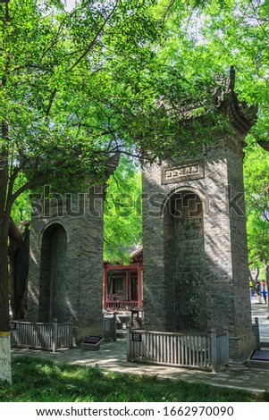 Spring landscape of the little wild goose pagoda in Jianfu temple, Xi'an, China.(the words on the stone tablet are: the reconstruction of Jianfu temple, the picture of Jianfu Hall)