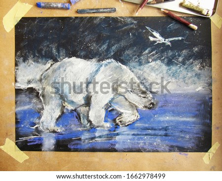 Series pastel, painting training. Drawing a polar bear with pastel.                              #1662978499