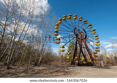Chernobyl Prypyat the lost city in Ukraine #1663067026