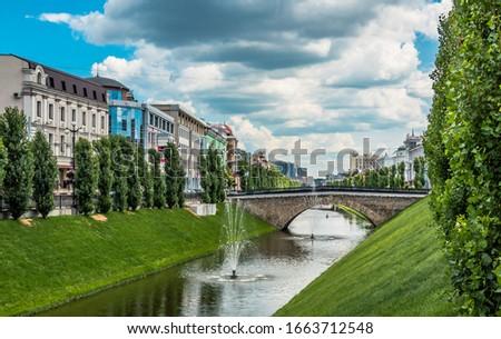 The Bulak River in the center of Kazan. Summer city landscape. Historical city center.  #1663712548
