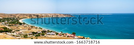 Beautiful panorama view of blue bay in benguela, angola #1663718716