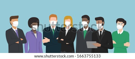 Business people wearing surgical masks and standing together, healthcare and prevention concept Royalty-Free Stock Photo #1663755133