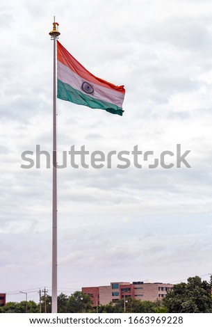 Tricolor flag of India a proud moment for every Indian. Indian f #1663969228