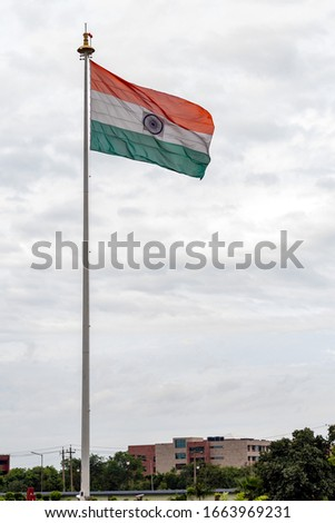 Proud moment for Indians and flag hoisting. Patriotism concept #1663969231