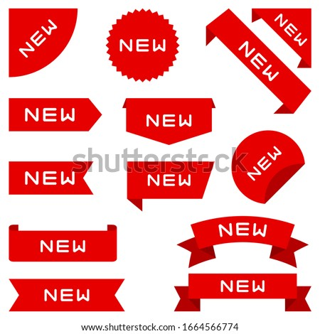 Set of ribbons, labels, banners. Vector collection #1664566774