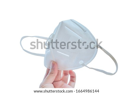 KN95 or N95 mask for protection pm 2.5/pm2.5 and corona virus (COVID-19).Anti pollution mask.air face mask. N95 mask on white background . #1664986144