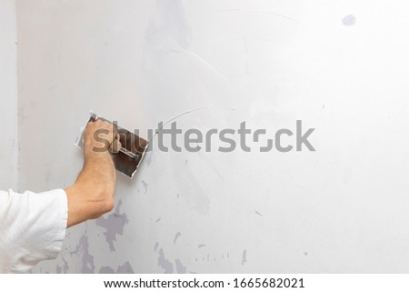 Professional plaster walls in the apartment. #1665682021