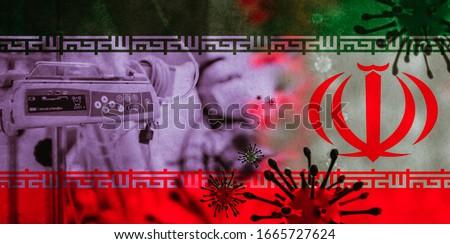 Blurred Old arab man in hospital.Quarantine patient old man.Covid-19 Novel Coronavirus spread from China to Iran 2019.Covid-19 disease epidemic virus symptoms.Iranian man.Iran flag grunge background. #1665727624