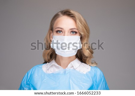 Portrait of lady is wearing face mask #1666052233