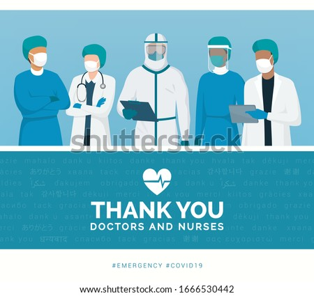 Thank you doctors and nurses working in the hospitals and fighting the coronavirus, vector illustration Royalty-Free Stock Photo #1666530442