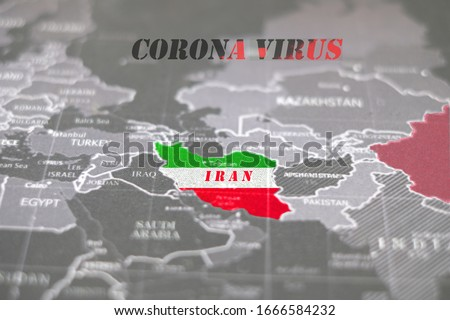 Iran map. coronavirus in Iran. coranavirus outbreak and spread in Iran. Iran map which background colors as the flag. with text coronavirus and high light china map.  #1666584232