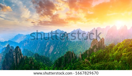 Beautiful Huangshan mountains landscape at sunrise in China. Royalty-Free Stock Photo #1667829670