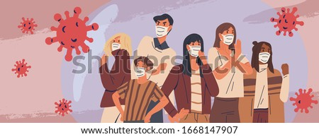 Crowd of people wearing medical masks banner. Preventive measures, human protection from pneumonia outbreak. Coronavirus epidemic concept. Respiratory disease, virus spread. Vector illustration #1668147907