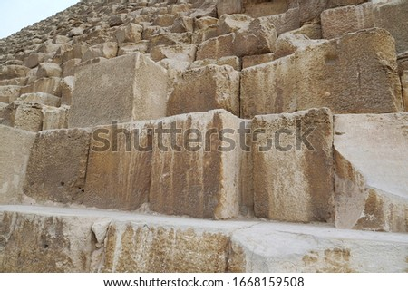 Huge blocks of Great Pyramid of Giza, also known as Pyramid of Khufu or Pyramid of Cheops in Egypt #1668159508