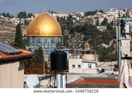 View of the dome of the mosque from the roofs of the old city #1668758218