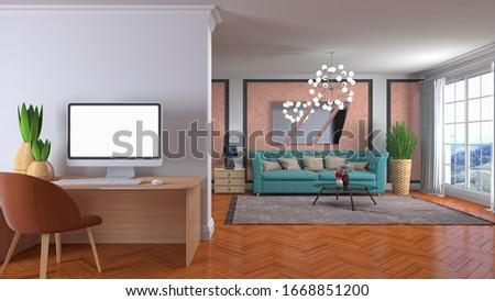 Interior of the living room. 3D illustration. #1668851200