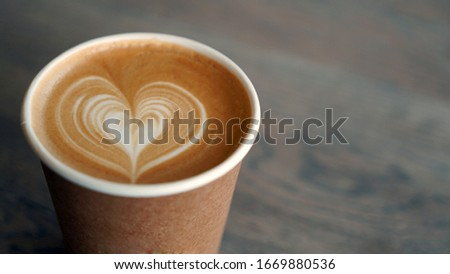 Coffee Latte Art at the morning #1669880536