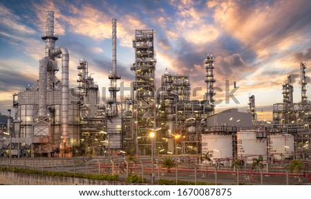 Oil and Gas Industrial zone,The equipment of oil refining,Close-up of industrial pipelines of an oil-refinery plant,Detail of oil pipeline with valves in large oil refinery. #1670087875