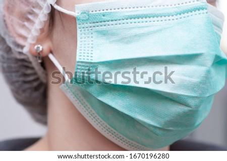 Nurse with a facemask at hospital coronavirus. Royalty-Free Stock Photo #1670196280