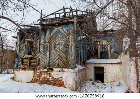 city wooden house after fire #1670758918