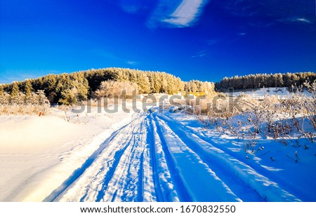 Winter snow rural road landscape. Winter snow road. Winter snow nature road landscape #1670832550