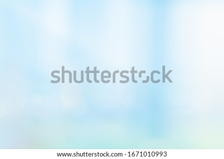 BLURRED WINDOW IN BUSINESS OFFICE, MODERN BLUE INTERIOR BACKGROUND