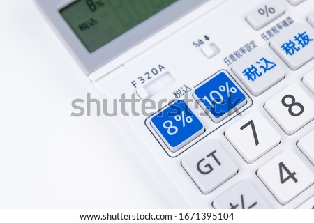 "Calculator with reduced tax rate button (8% and 10%). Translation on button's text:""tax inclusive"",""Optional tax rate setting"",""Optional tax rate confirmation"",""tax inclusive"",""Without tax"". #1671395104"