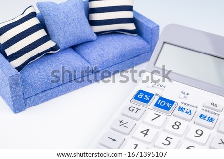 "Calculator with reduced tax rate button (8% and 10%). Translation on button's text:""tax inclusive"",""Optional tax rate setting"",""Optional tax rate confirmation"",""tax inclusive"",""Without tax"". #1671395107"