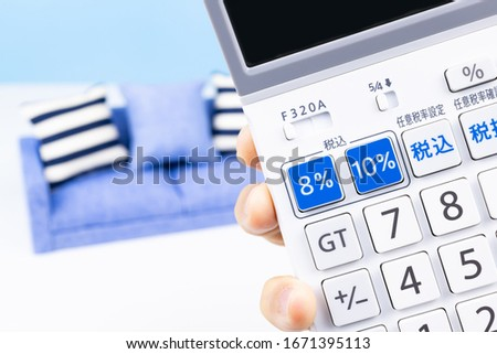 "Calculator with reduced tax rate button (8% and 10%). Translation on button's text:""tax inclusive"",""Optional tax rate setting"",""Optional tax rate confirmation"",""tax inclusive"",""Without tax"". #1671395113"