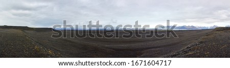 Haoldukvisl Field, Vatnajökull National Park in Iceland. It was located on the bare glacial moraine where the loose volcanic sands gave the field the feel of play similar in some ways to beach fields. #1671604717