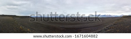 Haoldukvisl Field, Vatnajökull National Park in Iceland. It was located on the bare glacial moraine where the loose volcanic sands gave the field the feel of play similar in some ways to beach fields. #1671604882