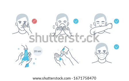 Infographic Steps How Prevent Respiratory Diseases. Correct Couching and Sneezing, Cleaning Hands with Antiseptic Gel, Wearing Mask. Virus and Infection prevention. Flat Cartoon Vector Illustration. #1671758470