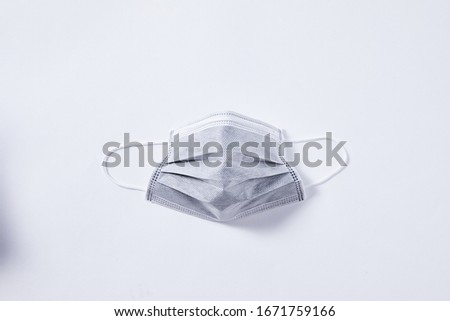 Face mask, grey medical surgical mask, fight 2019-nCoV #1671759166