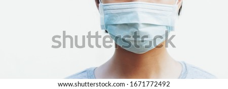 young woman wearing face mask protect of air pollution and virus epidemic of  covid 19 #1671772492