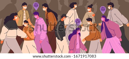 Crowd of people wearing face masks. Men, women, teens use virus preventive measures. Infected persons among healthy. Coronavirus pandemic, epidemic disease. Colorful illustration in flat cartoon style #1671917083
