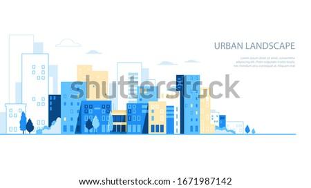 Urban landscape silhouette. City skyline . Minimalist buildings background vector illustration #1671987142