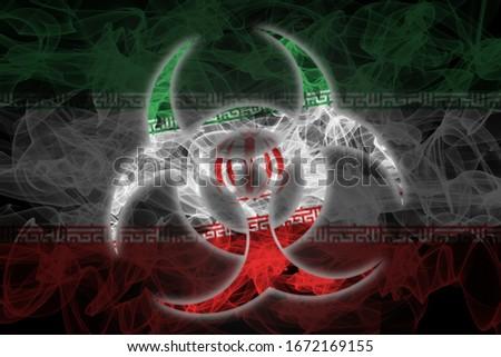 Biohazard Iran, Biohazard from Iran, Iran Quarantine #1672169155