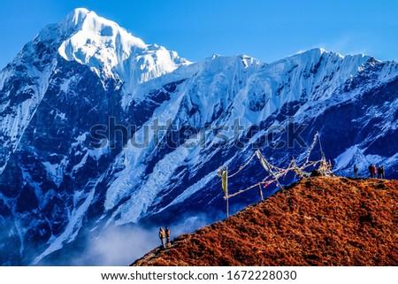 On the way to Goechala trek, Mount Pandim Royalty-Free Stock Photo #1672228030