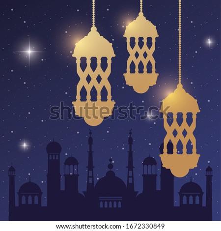 ramadan kareem card with golden lanterns and taj mahal vector illustration #1672330849
