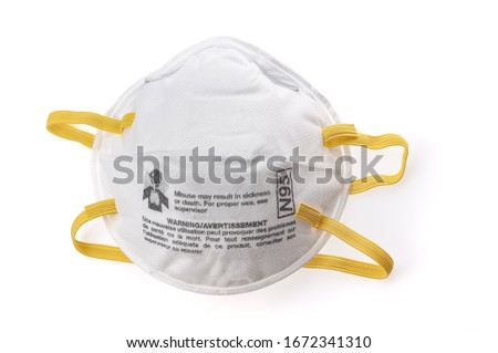 N95 Respirators and Surgical Masks (Face Masks). White medical mask isolate. Face mask protection against pollution, virus, flu and coronavirus. Health care and surgical concept. #1672341310
