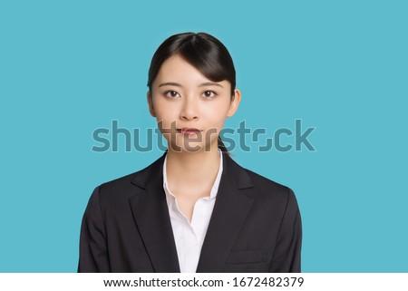 Attractive young asian woman. Career woman. Job hunter.