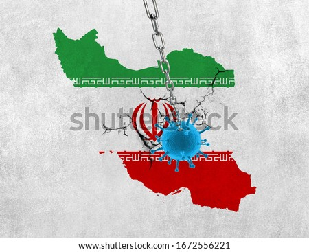 Coronavirus / Corona virus concept. Iran wall breaking- business or economy fall for corona virus. Coronavirus outbreak on iran and corona virus influenza background. #1672556221