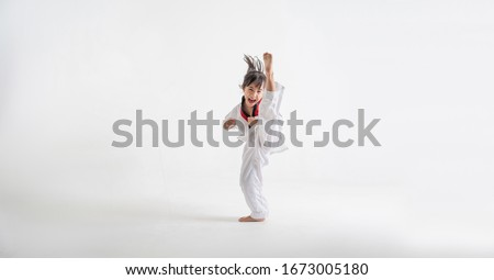 The studio asian kids  karate martial arts #1673005180